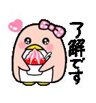 ピンクのペンギンさん。季節の彩り(個別スタンプ:02)
