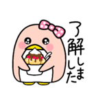 ピンクのペンギンさん。季節の彩り(個別スタンプ:03)