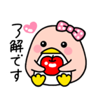 ピンクのペンギンさん。季節の彩り(個別スタンプ:06)