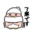 ピンクのペンギンさん。季節の彩り(個別スタンプ:07)