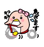ピンクのペンギンさん。季節の彩り(個別スタンプ:08)