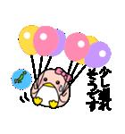 ピンクのペンギンさん。季節の彩り(個別スタンプ:10)