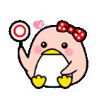 ピンクのペンギンさん。季節の彩り(個別スタンプ:11)