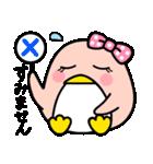 ピンクのペンギンさん。季節の彩り(個別スタンプ:12)