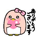ピンクのペンギンさん。季節の彩り(個別スタンプ:13)