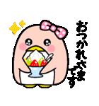 ピンクのペンギンさん。季節の彩り(個別スタンプ:14)