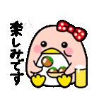 ピンクのペンギンさん。季節の彩り(個別スタンプ:15)