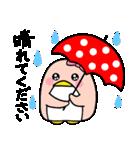ピンクのペンギンさん。季節の彩り(個別スタンプ:16)