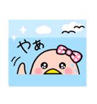 ピンクのペンギンさん。季節の彩り(個別スタンプ:19)