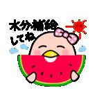 ピンクのペンギンさん。季節の彩り(個別スタンプ:20)