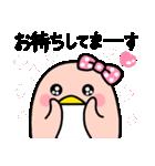 ピンクのペンギンさん。季節の彩り(個別スタンプ:25)
