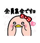 ピンクのペンギンさん。季節の彩り(個別スタンプ:26)