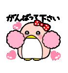 ピンクのペンギンさん。季節の彩り(個別スタンプ:27)