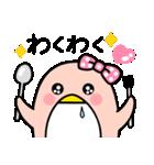 ピンクのペンギンさん。季節の彩り(個別スタンプ:29)