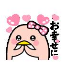 ピンクのペンギンさん。季節の彩り(個別スタンプ:30)