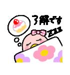 ピンクのペンギンさん。季節の彩り(個別スタンプ:33)
