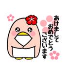 ピンクのペンギンさん。季節の彩り(個別スタンプ:35)