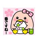 ピンクのペンギンさん。季節の彩り(個別スタンプ:36)