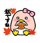 ピンクのペンギンさん。季節の彩り(個別スタンプ:38)