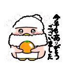 ピンクのペンギンさん。季節の彩り(個別スタンプ:40)