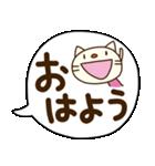 てるてるねこ5(挨拶ふきだし編)(個別スタンプ:01)