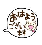 てるてるねこ5(挨拶ふきだし編)(個別スタンプ:02)