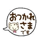 てるてるねこ5(挨拶ふきだし編)(個別スタンプ:06)