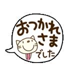 てるてるねこ5(挨拶ふきだし編)(個別スタンプ:07)