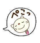 てるてるねこ5(挨拶ふきだし編)(個別スタンプ:08)
