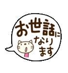 てるてるねこ5(挨拶ふきだし編)(個別スタンプ:09)