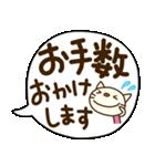 てるてるねこ5(挨拶ふきだし編)(個別スタンプ:10)