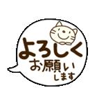 てるてるねこ5(挨拶ふきだし編)(個別スタンプ:11)