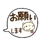 てるてるねこ5(挨拶ふきだし編)(個別スタンプ:12)