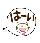 てるてるねこ5(挨拶ふきだし編)(個別スタンプ:15)