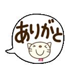 てるてるねこ5(挨拶ふきだし編)(個別スタンプ:17)