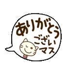 てるてるねこ5(挨拶ふきだし編)(個別スタンプ:18)