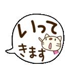 てるてるねこ5(挨拶ふきだし編)(個別スタンプ:21)