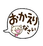 てるてるねこ5(挨拶ふきだし編)(個別スタンプ:23)