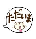 てるてるねこ5(挨拶ふきだし編)(個別スタンプ:24)