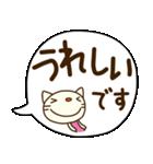 てるてるねこ5(挨拶ふきだし編)(個別スタンプ:25)