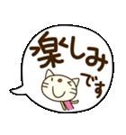 てるてるねこ5(挨拶ふきだし編)(個別スタンプ:26)