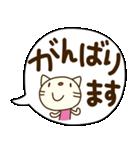 てるてるねこ5(挨拶ふきだし編)(個別スタンプ:27)
