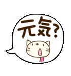 てるてるねこ5(挨拶ふきだし編)(個別スタンプ:29)