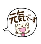 てるてるねこ5(挨拶ふきだし編)(個別スタンプ:30)
