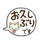 てるてるねこ5(挨拶ふきだし編)(個別スタンプ:31)