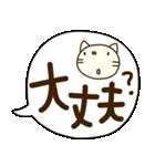 てるてるねこ5(挨拶ふきだし編)(個別スタンプ:33)