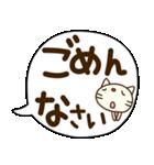 てるてるねこ5(挨拶ふきだし編)(個別スタンプ:35)