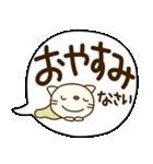 てるてるねこ5(挨拶ふきだし編)(個別スタンプ:40)