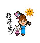 あかぼーママと犬っころ(母娘の日常会話)(個別スタンプ:01)