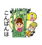 あかぼーママと犬っころ(母娘の日常会話)(個別スタンプ:03)